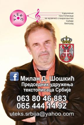 milan_soskic.png
