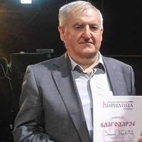 zoran_vulevic.jpg
